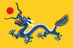 The dragon was in official use during the Qing dynasty. The Azure Dragon was featured on the national flag until It featured again on the Twelve Symbols national emblem, which was used from Flag of the Qing dynasty - Chinese dragon. Sun Tzu, Yin Yang, Teacher Tattoos, Dragons, Kublai Khan, Imperial Dragon, History Lesson Plans, Gadsden Flag, Names