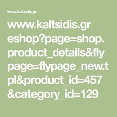 www.kaltsidis.gr eshop?page=shop.product_details&flypage=flypage_new.tpl&product_id=457&category_id=129 Product Page, Detail, Math, Shop, Math Resources, Store, Mathematics