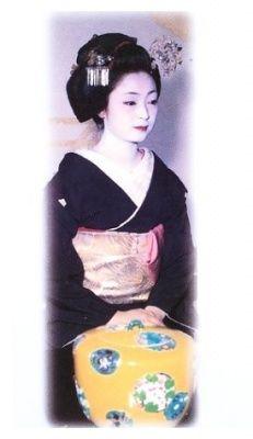 Vida de una geisha mineko iwasaki online dating