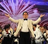 Boston Pops Holiday Concert Worcester, MA #Kids #Events