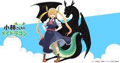 クール教信者の人気作「小林さんちのメイドラゴン」がついにアニメ化! アニメーション制作:京都アニメーション