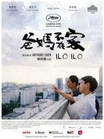 Ilo Ilo (film 2013) - Drame - L'essentiel - Télérama.fr