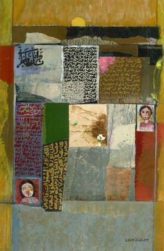 Script II, 2007-Nabil Anani (Palestinian Artist)