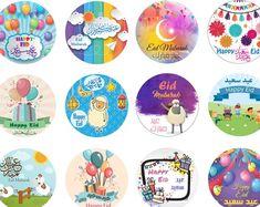 Diy Eid Cards, Diy Eid Gifts, Eid Mubarak Stickers, Eid Stickers, Ramadan, Aid Adha, Eid Boxes, Eid Photos, Eid Crafts