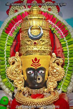 Lakshmi Photos, Lakshmi Images, Shri Ganesh, Durga Maa, Krishna Radha, Hindu Deities, Hinduism, Indiana, Shiva Yoga
