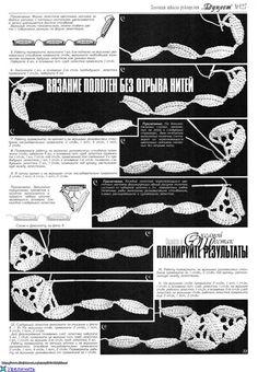 crochet | Artigos na categoria Crochet | Blog Golden Lily: LiveInternet - Serviço russo diários on-line