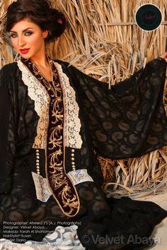 abaya Arab Fashion, Turkish Fashion, Islamic Fashion, Womens Fashion, Teen Fashion, New Model Abaya, Abaya For Sale, Dubai Fashionista, Black Abaya