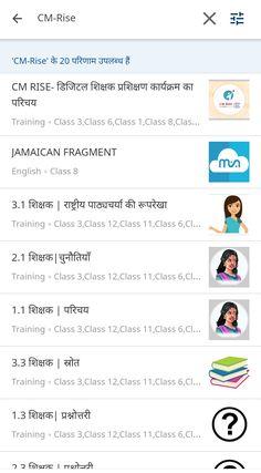 दीक्षा एप: DIKSHA APP पर हिंदी में जानकारी - HindiSuccess.com