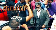 awesome VUiN | Kabali third teaser soon   Tamil Cinema News (TAMIL) Check more at http://kinoman.top/pin/23370/