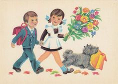 Happy First Day of School!  favoriteofyours.blogspot.com #quotes #September #fall #photo #vintage #school #student #russian #postcard #1еСентября #Сентябрь #осень #фото