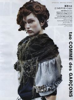 "jeou: "" tao Comme des Garçons, Natalia for So-en Magazine, July 2008 "" Quirky Fashion, Fashion Graphic, Fashion Prints, Fashion Design, Tao, Rei Kawakubo, Comme Des Garcons, Hair Photo, Yohji Yamamoto"