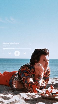 Harry Styles Tweets, Harry Styles Songs, Harry Styles Poster, Harry Styles Baby, One Direction Harry Styles, Harry Styles Pictures, One Direction Pictures, Harry Edward Styles, Harry Styles Vine