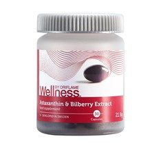 New Oriflame Wellness Astaxanthin Bilberry extract SALE Beauty. Fashion is a popular style Sunflower Lecithin, Sunflower Oil, Oriflame Beauty Products, Oxidative Stress, Health And Wellness, Barista, Cosmetics, Store, Instagram