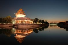 """The common English name, """"the Forbidden City"""", is a translation of the Chinese name Zijin Cheng (Chinese: 紫禁城; pinyin: Zǐjinchéng; literally """"Purple Forbidden City""""). Another English name of similar origin is """"Forbidden Palace"""".  from: http://hdwdb.com"""