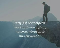 Wisdom Quotes, Me Quotes, Clever Quotes, Greek Quotes, Picture Quotes, Truths, Poems, My Life, Inspirational Quotes