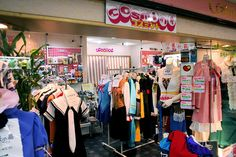 Cosmint, Nakano Broadway-Guide on Cosplay, Costume Stores, and Maid Cafes in Tokyo.