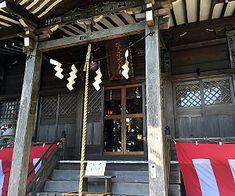 鷲子山上神社 Spirituality, Places, Spiritual, Lugares