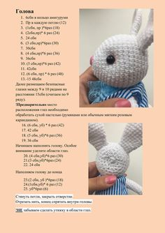 Easter Crochet Patterns Crochet Bunny Pattern Knit Or Crochet Crochet Dolls Crochet Bikini Crochet Hats Crochet Animals Hobbies And Crafts Cute Stuffed Animals Crochet Doll Pattern, Crochet Patterns Amigurumi, Amigurumi Doll, Crochet Dolls, Easter Crochet, Crochet Bunny, Knit Or Crochet, Crochet Dragon, Knitted Animals