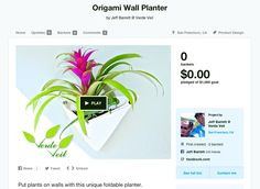 Origami Planters now for sale on Kickstarter.com https://www.kickstarter.com/projects/1749359353/origami-wall-planter