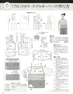 giftjap.info - Интернет-магазин | Japanese book and magazine handicrafts - MRS STYLE BOOK 10-2012
