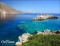 Estate 2012 a Creta 149€   3 notti per 2 in camera con vista mare, colazione e posto riservato in spiaggia. Rilassati in un'atmosfera idilliaca e goditi la vacanza a Creta. Cosa comprende il Coupon