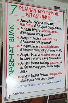 Amanh Quran Quotes Inspirational, Wise Quotes, Meaningful Quotes, Reminder Quotes, Self Reminder, Ali Bin Abi Thalib, Hijrah Islam, Muslim Religion, Islamic Quotes Wallpaper
