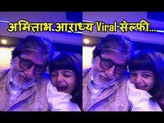 Amitabh And Aradhya Selfie Become Viral