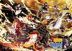 umineko_no_naku_koro_ni_episode_3_banquet_of_the_golden_witch_vol2_ch007_p002.jpg (1980×1417)