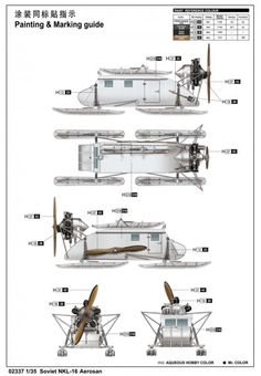 Soviet NKL-16 Aerosan - Trumpeter 02337