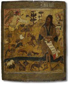 Иоанн Предтеча в пустыне  Первая треть XVII века. Нижний Новгород