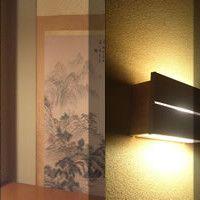 Hana Hostel Kyoto