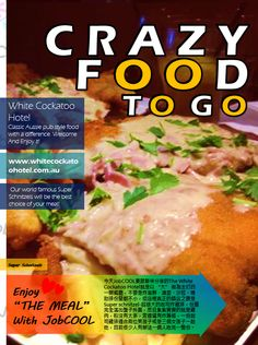 "Crazy Food to Go!澳洲美食報報!看過墨爾本的大份量美食餐廳蘇菲亞後,不禁想問那雪梨有嗎?當然是YES!在雪梨的Petersham區域有著全世界最大片重達逾1.8公斤的起司雞肉排等你來大嗑一頓!減肥者勿看!今天JobCOOL要跟夥伴分享的The White Cockatoo Hotel就是以 ""大"" 做為主打的一間雪梨餐廳,不管是炸海鮮、漢堡、沙拉、烤肋排份量都不小,但店裡真正的鎮店之寶是Super schnitzel-超級大的起司炸雞排,份量完全滿出盤子外面,而且紮紮實實的就是雞肉,粉沒有太多,旁邊還有炸薯條,一份起司雞排適合兩位男孩子或是三個女孩子一起吃,目前很少人有辦法一個人吃完一整份,但當然要是你只有一個人前往大快朵頤,也是有提供打包的服務。每份巨大的起司雞排價錢為$25,你可以選擇多種醬汁淋在上面,非常推薦番茄起司口味,起司份量超多,口味又重,真的會一口接一口無法停下,所以這間店完全不適合在減肥或是健康飲食的愛好者前來,可能會破功!餐廳 網站:www.whitecockatoohotel.com.au"