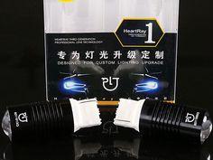Professional led conversion kits manufacture, details about Heartray Super White Auto Park Led Light Xenon Headlights, Super White, Technology Design, Economic Development, Custom Lighting, Lighting System, Guangzhou, Aluminium Alloy, Shanghai