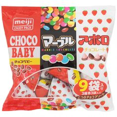 Meiji Kotsubu Choco 9 Pack, 4.76 oz Japanese Snacks, Japanese Candy, Marble Chocolate, Asian Snacks, Chocolate Cookies, Asian Recipes, Food And Drink, Child, Sweet