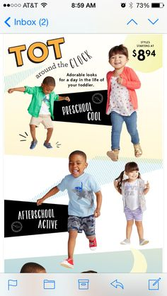 Old Navy email ad