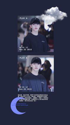 Seventeen Leader, Seventeen Memes, Hoshi Seventeen, Woozi, Wonwoo, Seungkwan, Seventeen Wallpapers, Nct Life, Happy Pills