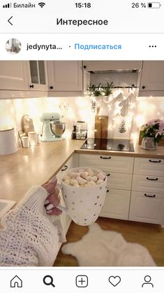 Wiosenne ciasto marchewkowe I Love Bake Wiosenne ciasto marchewkowe I Love Bake The post Wiosenne ciasto marchewkowe I Love Bake appeared first on Wohnung ideen. Wiosenne ciasto marchewkowe - I Love Bake Cosy Kitchen, Home Decor Kitchen, Interior Design Kitchen, Kitchen Ideas, Interior Design Living Room, Living Room Designs, Küchen Design, House Design, Paint Colors For Living Room