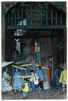 """Outside Chang Man Gate, Soochow"" by Elizabeth Keith"