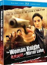 The Woman Knight of Mirror Lake Blu-ray