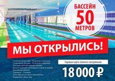 Водный центр в районе Лефортово, по адресу Шоссе Энтузиастов д. 7А, :: Юна Aqua Life