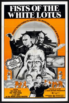 fists of the white lotus, 1980