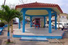 Plazuela del Músico Coatzacoalcos Veracruz