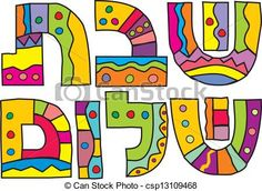 hebrew greetings/graphics | Shabbat Shalom jewish greeting background written with hebrew colorful ...