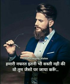 Attitude Status, Attitude Quotes, Life Quotes, Motivational Quotes In Hindi, Deep Quotes, Zindagi Quotes, Indian Beauty, Photo Editing, Mens Sunglasses
