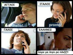 Distixoss Funny Cat Memes, Wtf Funny, Funny Texts, Funny Greek Quotes, Greek Memes, Boys Vs Girls, English Jokes, Haha So True, Crazy Funny Videos