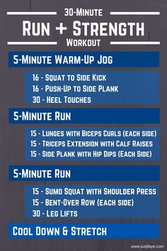 This 30-minute run and strength workout consists of 3 treadmill runs and 3 strength training circuits - a great full body workout! | www.justjfaye.com #exercise #fitness #healthy