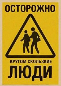roman1973mb — «плакат (3).jpg» на Яндекс.Фотках
