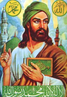 Mohammed Image Archive - Islamic Depictions of Mohammed in Full Illusion, Give Directions, Islam Religion, Image Archive, World Religions, Human Connection, Prophet Muhammad, Hadith, Malta