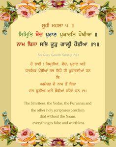 Dhan Sri Guru Arjan Dev Ji Holy Quotes, Gurbani Quotes, Truth Quotes, Guru Granth Sahib Quotes, Sri Guru Granth Sahib, Sikh Quotes, Punjabi Quotes, Creator Of The Universe, The Creator