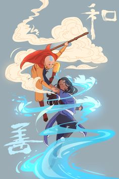 This fanart of aang and katara is beautiful - artist: henniemonclair Avatar Aang, Avatar Airbender, Avatar Legend Of Aang, Team Avatar, Legend Of Korra, Avatar Fan Art, Design Poster, Art Design, Ang And Katara